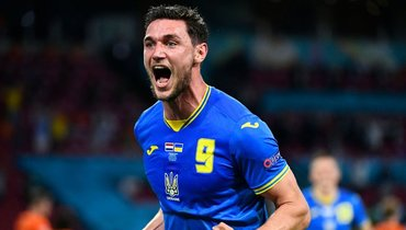 13июня. Амстердам. Голландия— Украина— 3:2. 79-я минута. Роман Яремчук сравнял счет.