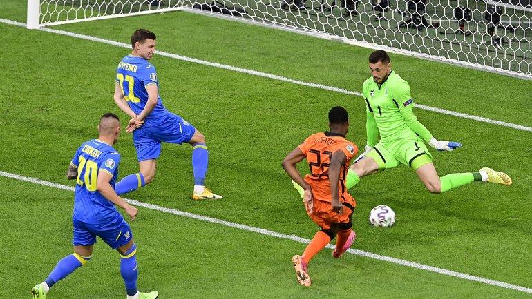 13июня. Амстердам. Голландия— Украина— 3:2. Фото UEFA, Twitter