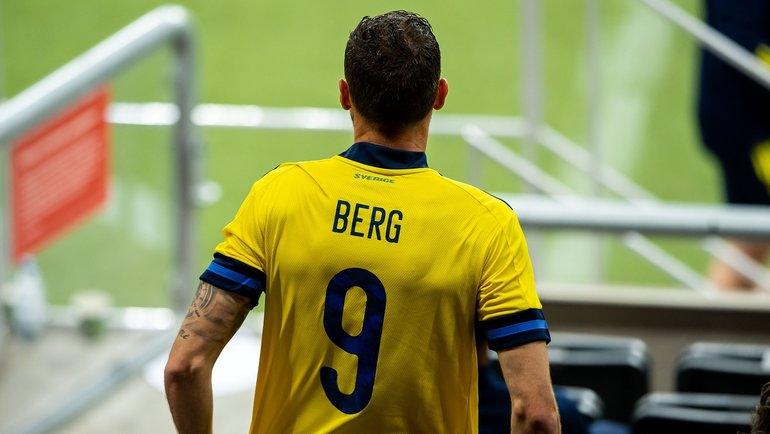 Нападающий сборной Швеции Маркус Берг. Фото twitter.com/svenskfotboll