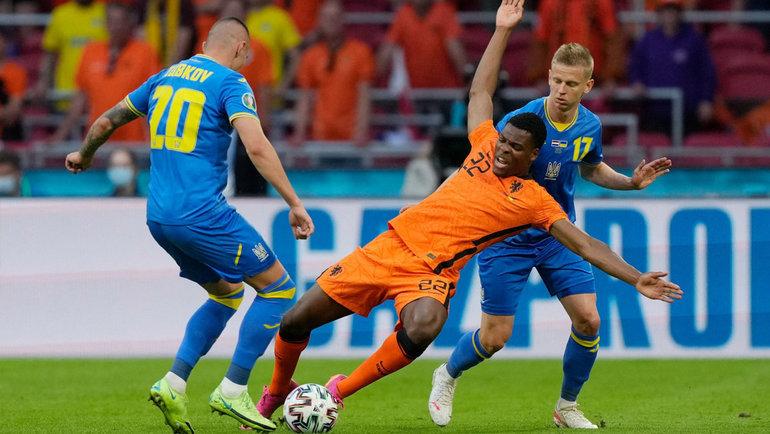 Сборная Украины уступила Голландии вматче группового турнира чемпионата Европы-2020. Фото AFP