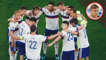 Футболисты сборной России.