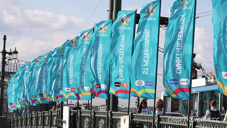 Флаги Евро-2020 вСанкт-Петербурге. Фото Александр Федоров, «СЭ» / Canon EOS-1D X Mark II