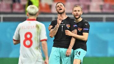 13июня. Бухарест. Австрия— Македония— 3:1. 89-я минута. Марко Арнаутович (вцентре).