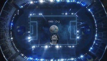 Яркое лазерное шоу впамять оМарадоне перед матчем Аргентина— Чили наКубке Америки