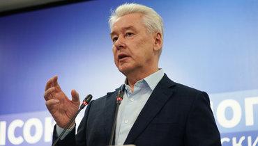 Собянин назвал обязательной вакцинацию для работающих всфере услуг вМоскве
