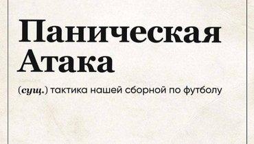 Брат Хабиба пошутил над сборной России