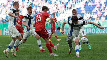 16июня. Финляндия— Россия— 0:1. Алексей Миранчук.
