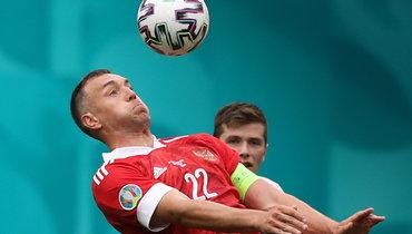 16июня. Финляндия— Россия— 0:1. Артем Дзюба.