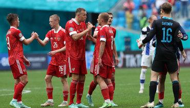16июня. Санкт-Петербург. Финляндия— Россия— 0:1. Россияне после финального свистка.