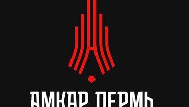 «Амкар» презентовал новую эмблему иназначил тренера