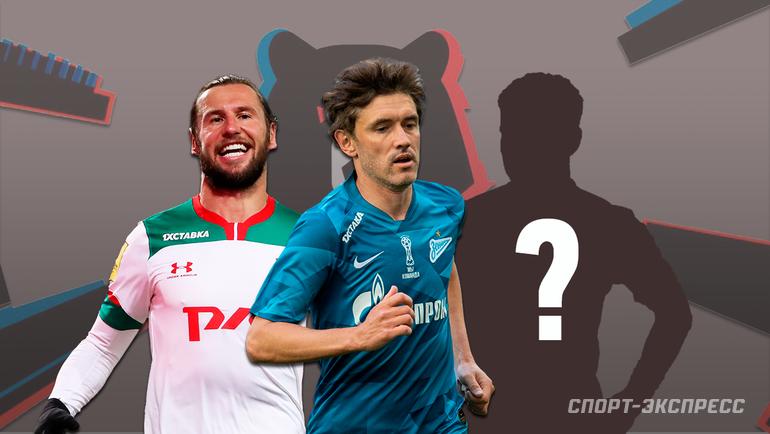 Таблица переходов РПЛ. Кого возьмут «Зенит» и «Спартак»? Кто уедет вЕвропу?