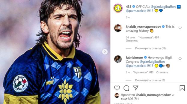 Instagram-аккаунт 443.