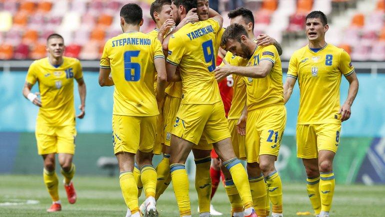 Сборная Украины прервала 6-матчевую серию поражений на чемпионатах Европы. Фото AFP