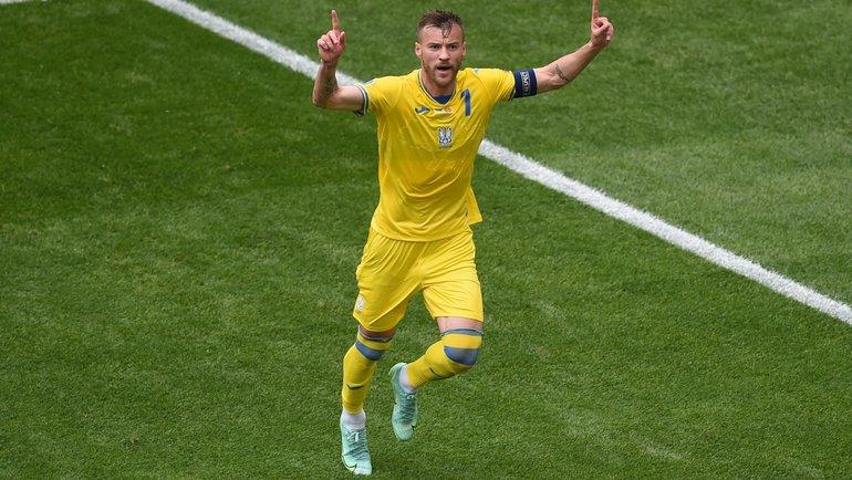 Нападающий сборной Украины Андрей Ярмоленко. Фото AFP
