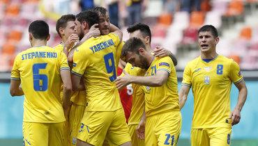 17июня. Бухарест. Украина— Македония— 2:1. Украинцы одержали победу вовтором туре чемпионата Европы.