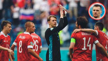 Матвей Сафонов (вцентре) исборная России после матча сФинляндией (1:0) вСанкт-Петербурге 16июня.