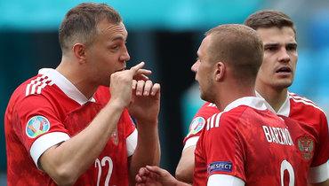 16июня. Санкт-Петербург. Финляндия— Россия— 0:1. Россияне одержали победу вматче чемпионата Европы.