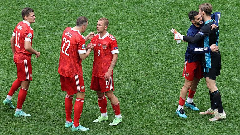 Футболисты сборной России. Фото AFP
