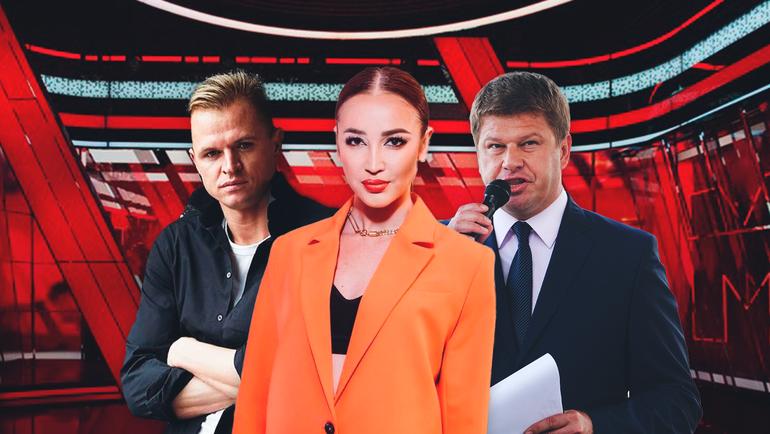 Дмитрий Тарасов, Ольга Бузова, Дмитрий Губерниев. Фото Instagram