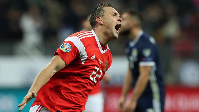 Неверится, что вотборе Россия громила эту Шотландию 4:0, аДзюба забивал три. Мнение Рабинера обританском дерби