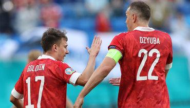 Боярский считает, что Дзюба для сборной России полезнее Головина