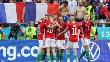 19июня. Будапешт. Венгрия— Франция— 1:1. Футболисты сборной Венгрии после победы над французами.