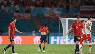 19июня. Севилья. Испания— Польша— 1:1. Реакция испанских футболистов нарезультат встречи.