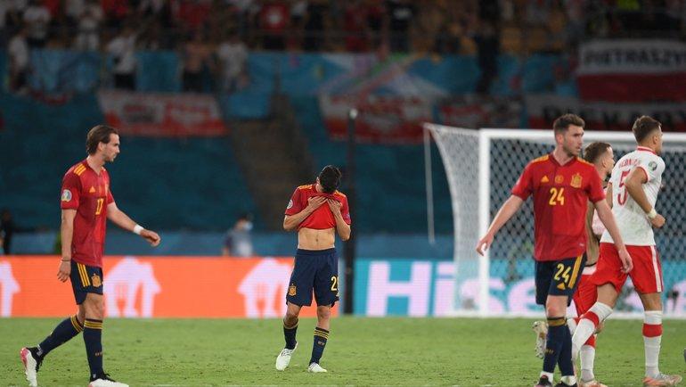 19июня. Севилья. Испания— Польша— 1:1. Реакция испанских футболистов нарезультат встречи. Фото AFP