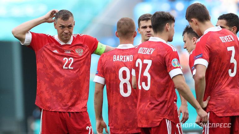 Болеем заничьи Швейцарии иХорватии, надеемся напровал Испании. Какие результаты нужны России, чтобы попасть вплей-офф стретьего места?