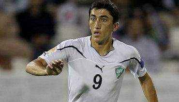 Одил Ахмедов завершил карьеру всборной Узбекистана