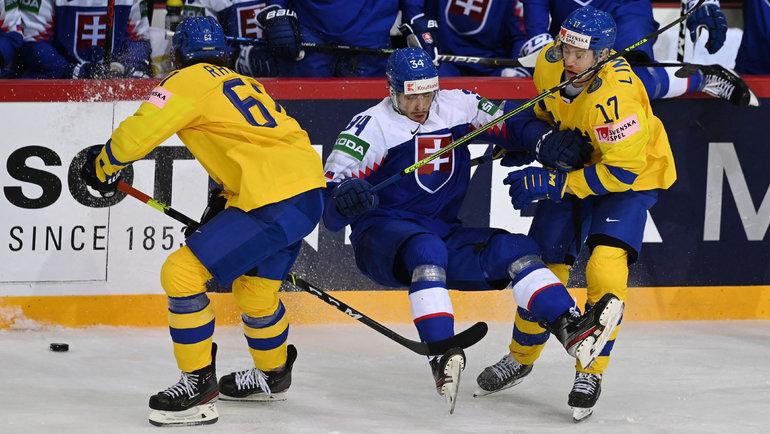 Петер Цегларик (вцентре). Фото AFP