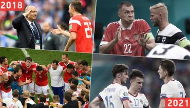 Сборная России-2018 vsСборная России-2021.
