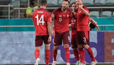 Швейцария— Турция: Шакири оформил дубль