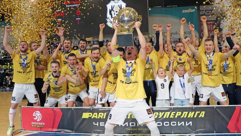 Футболисты «Синары» празднуют чемпионство. Фото АМФР