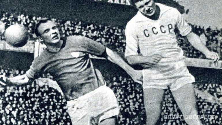 Анатолий Банишевский вматче Дания— СССР (1:3) 3октября 1965 года вКопенгагене. Фото -