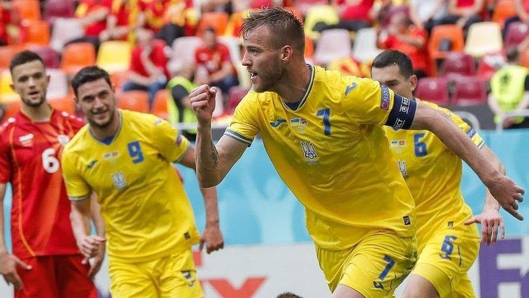 Сборная Украины сыграет против Австрии наЕвро-2020. Фото instagram.com/uafukraine