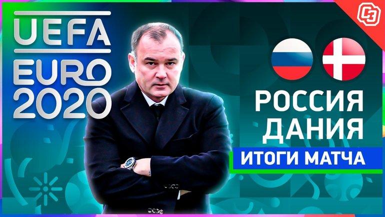 Live «СЭ» сАлександром Гришиным.