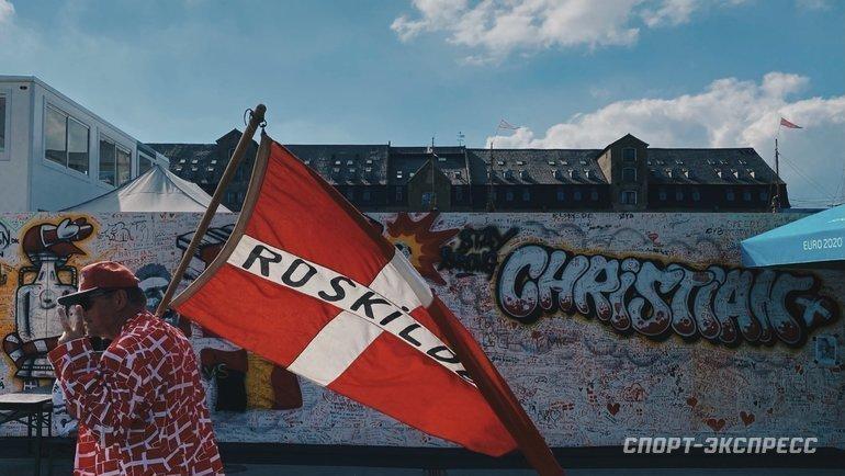 Болельщики сборной Дании расписали стену вкачестве поддержки Кристиана Эриксена. Фото «СЭ»
