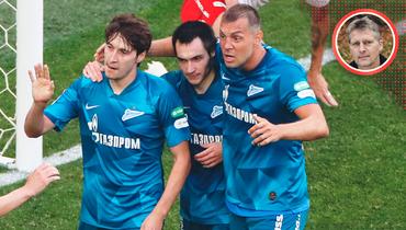 Далер Кузяев, Вячеслав Караваев иАртем Дзюба.