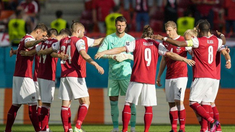 Игроки сборной Австрии. Фото AFP