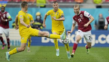 21июня. Бухарест. Украина— Австрия— 0:1.