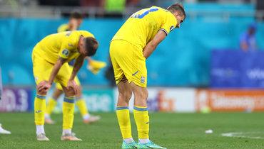 21июня. Украина— Австрия— 0:1.