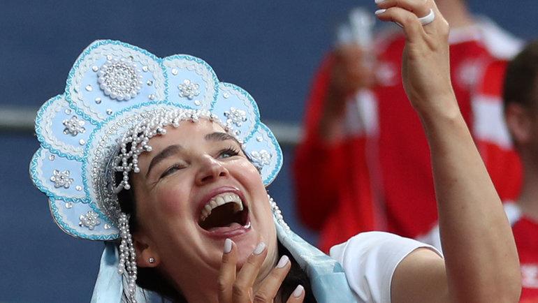 21июня. Копенгаген. Россия— Дания— 1:4. Болельщики сборной России.