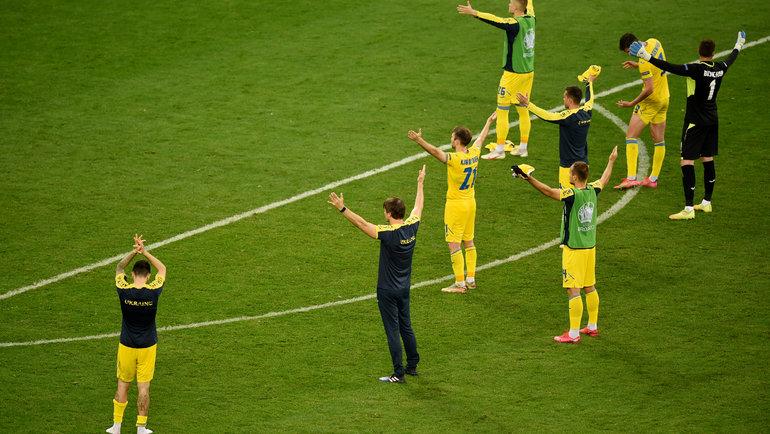 Игроки сборной Украины. Фото Reuters