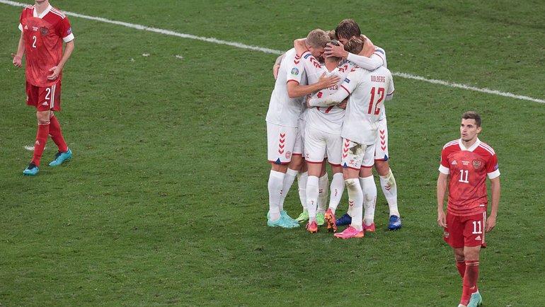 21июня. Копенгаген. Россия— Дания— 1:4. Фото AFP