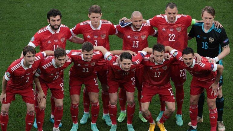 21июня. Копенгаген. Россия— Дания— 1:4. Сборная России. Фото AFP