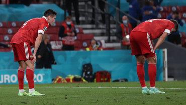 21июня. Копенгаген. Россия— Дания— 1:4. Россияне после финального свистка.