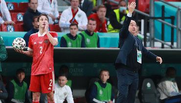21июня. Копенгаген. Россия— Дания— 1:4. Станислав Черчесов (справа).