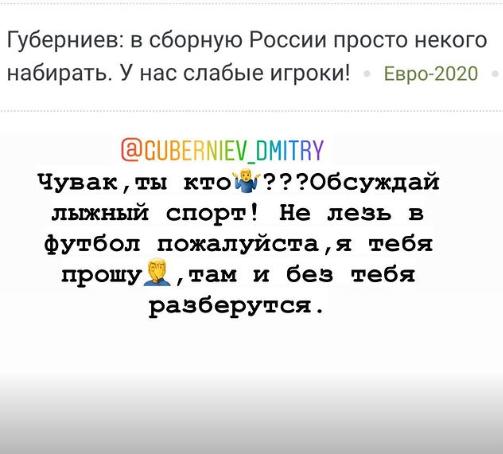 Instagram Романа Павлюченко.