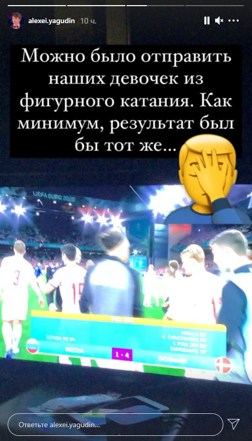 Инстаграм Алексея Ягудина. Фото Instagram